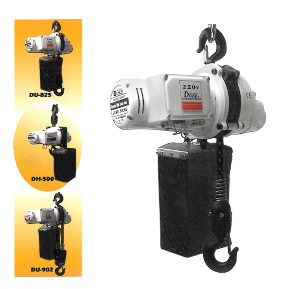 0.25t / 0.5t / 1t Fixed Electric Hoist Chain Hoist For Factories, Warehouses, Buildings, Industrial And Mining Enterprises