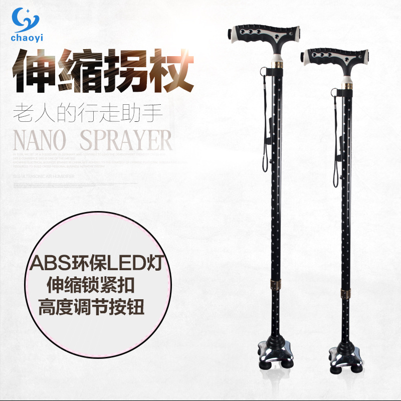 Cy Aluminum Alloy Walking Stick Old Man Four Foot Cane Stick Elderly People Quadrangle Crutch Small Four Feet Wand Stretching Li