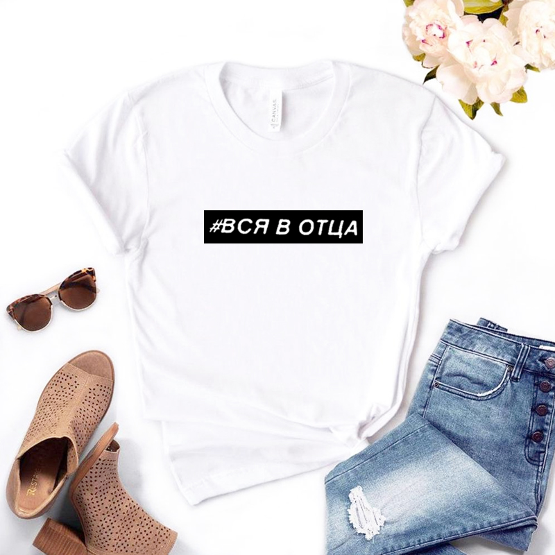 Tshirt Fashion Tees Women T Shirt Print Letter T-shirt Casual White Short Sleeve Harajuku Tops Summer Women Clothes