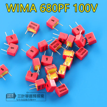 10 Uds nuevo WIMA FKP2 100V 680PF 100V681 680pF/100V P5MM de condensador de película serie fkp 2 0.68nf 100v680pf PCM5 681/100v