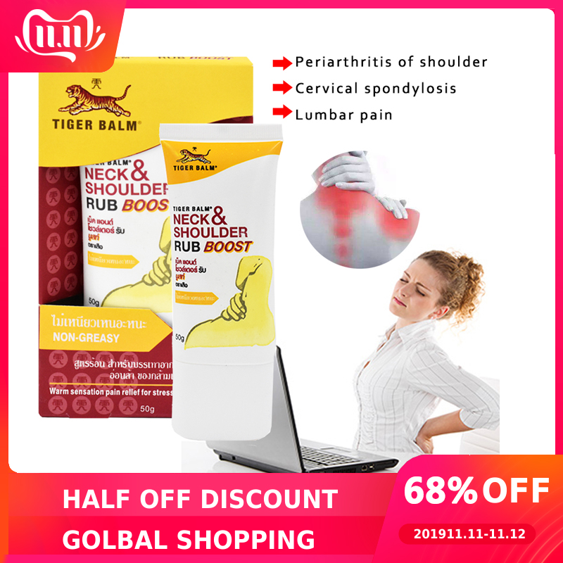 Tiger Balm Neck Shoulder Rub Boost Non-Greasy Cream For Neck Pain Relief Easing Shoulder Ache Relief Tired Aching Waist Pain