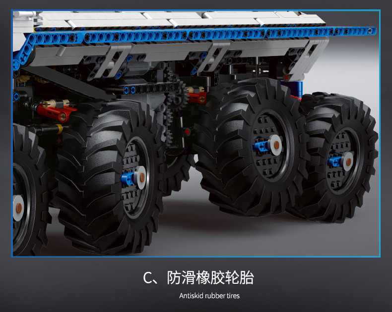 MOULD KING 13144 Compatible 27092The Arakawa Moc Tow off-road Truck Tatra 813 8x8 Building Block (3647PCS) 13
