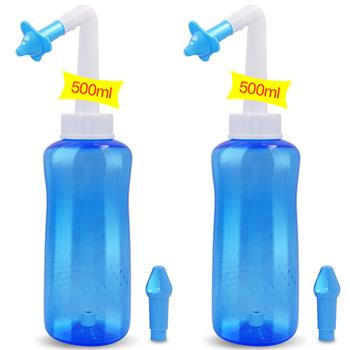 2 sztuk 500ML 300ML 70ML czyścik do nosa naczynie do płukania nosa do mycia nosa butelka z rozpylaczem ochraniacz na nos uniknąć alergicznego zapalenia błony śluzowej nosa Nosal zatoki płukania tanie i dobre opinie SALORIE Z Chin Kontynentalnych nose cleaner Neti Pot for nasal washing Nasal Wash Salt Nasal Rinse Mix Salt nasal irrigator