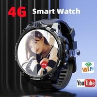 Reloj inteligente Android 4G para hombre, con WiFi, navegación por Internet y posicionamiento, cámara Dual, grabación de vídeo, tarjeta SIM móvil para adulto