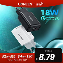Ugreen usb急速充電3.0 qc 18ワットusb充電器QC3.0高速壁の充電器携帯電話の充電器s10 huawei社xiaomi iphone