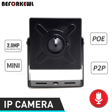 H.265 Full HD 1080P IP Camera Onvif 5MP Lens IR Night Vision Security CCTV Camera 2MP small Mini IP camera connect to nvr camera jcwhcam 3mp 3d vr cam wifi ip camera 960p fisheye lens hd panorama wi fi camera ir night vision cctv security 5mp camera