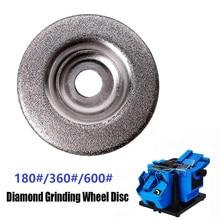 1 шт. 56 мм Алмазный 180/360/600 шлифовальный круг круглый диск для электрической многофункциональной Точилки шлифовальный станок принадлежности...
