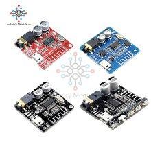 diymore Bluetooth 4.1/ Bluetooth 5.0 MP3 Lossless Decoder Board Car Speaker Amplifier Board Circuit Board Module for Car Mobile