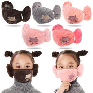 Children 2 in 1 Cartoon Mask Cap Earflap Outdoor Face Ear Cat Mouth Earmuffs Plush Face Cover Baby Girl Love Cotton Winter