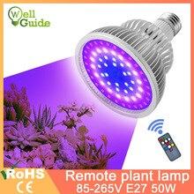 Светодиодный светильник E27 Светодиодный светильник полный спектр 4 Вт 3 Вт 50 Вт 80 Вт AC85-265V лампа для комнатных растений ИК УФ для цветущие растения Гидропоника