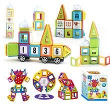 105 шт. мини размер 3D Магнитный конструктор магнитные игрушки для моделирования строительные блоки Обучающие игрушки