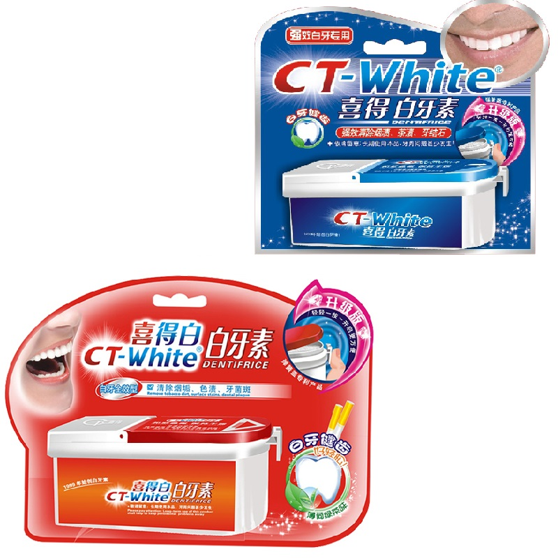 Oral Care CT White Teeth Whiteing Powder Dentifrice Teeth Care Remove Dental Plaque Smoke Stain And Tea Stain Oral Hygiene