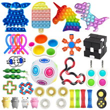 Fidget Toys Anti Stress Toy Set Stretchy Strings Mesh Marble Relief Gift For Adults Children Girl Sensory Antistress Relief Toys