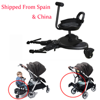 2 in 1 Cozy Twins stroller Standing Plate Rider Buggy Sibling Board Baby stroller Trailer Sibling Pedal Second Child Artifact