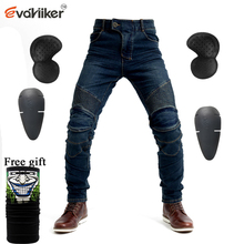 2019 New Motorcycle Pants Men Moto Jeans Protective Gear Riding Touring Motorbike Trousers Motocross Pants Moto Pants motorcycle summer pants men mesh cloth breathable racing motorbike pants moto motocross pants with eva protector