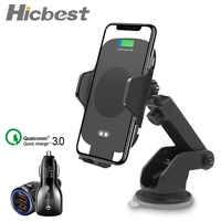 10 W charge rapide Qi chargeur de voiture sans fil Auto serrage capteur infrarouge support pour téléphone chargeur induction pour iPhone X XS XR Max 8 Samsung S8 S9 S10 Plus Xiaomi mix 2s Mix3 Mi9 huawei Mate20 Pro