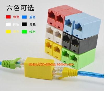 Color Network Pass-through Connector 8P8C Through Connector RJ45 Network Cable Connector Cable Butt Joint Good Quality