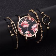 5PCS Set High Quality Fashion Leather StrapWomen Watch Casual Love Heart Quartz