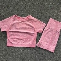 0207 Pink Short Set
