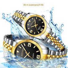 Мужские светящиеся водонепроницаемые часы со светодиодной подсветкой