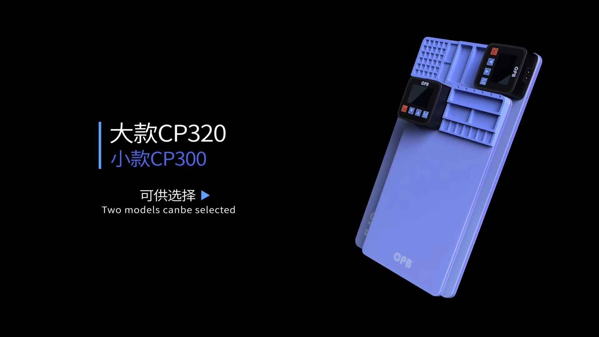 CPB Layar Pemanasan Silikon Pad LCD Separator untuk Mobile Phone Ipad Samsung Layar Sentuh Terpisah Buka Refurbish Alat