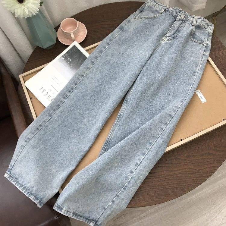 2020 Wide Leg Pants, Korean Retro Straight Tube, Dad Pants, High Waist, INS Jeans, All Kinds Of Students