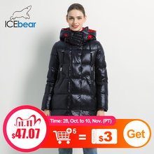 2019 New Winter Women Jacket Fashion Woman Cotton High Quality Female Parkas Hooded Womens Coats Brand Clothing GWD19501