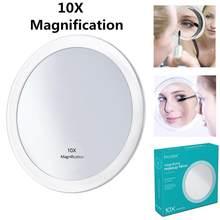 10x увеличительное зеркало для макияжа складное карман косметическое зеркало круглое увеличительное зеркало с 3 присосками 5,9 дюйма (белый)