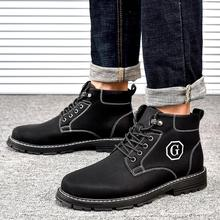 MEN'S Shoes Autumn British Style Men Worker Boot Ankle Boots
