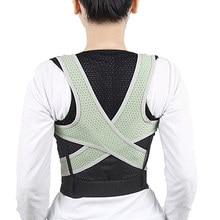 Пояс для поддержки спины Регулируемый дышащий плечевой Поясничный осанки корректорирующие Подтяжки Пояс для коррекции Горбатой спины для взрослых детей