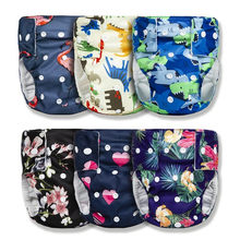 Newborn Baby Nappies Diaper Reusable Organic Cotton Cloth Diapers Nappy Cover Waterproof Baby Traning Washable diapers Pocket(China)