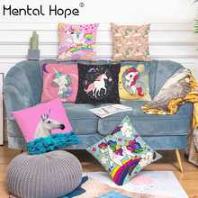 Pink Horse Printed Cushion Cover Cartoon Pattern Throw Pillow Cover Home Decor Linen Cotton Square Pillowcase for Sofa Bed dreamcatcher printed decorative cushion cover linen cotton feather pattern throw pillow cover home decor square pillowcase