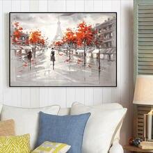 Настенная картина с изображением Парижа улица настенные плакаты