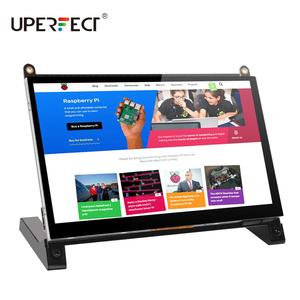 UPERFECT Protable Monitor Raspberry Pi touch screen 7-inch 1024X600 with dual speakers portable capacitive IPS display with HDMI