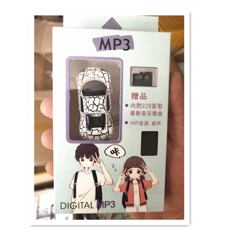Sports Car MP3 Play With Songs Memory Card-Style Cartoon Students MP3 Music Player