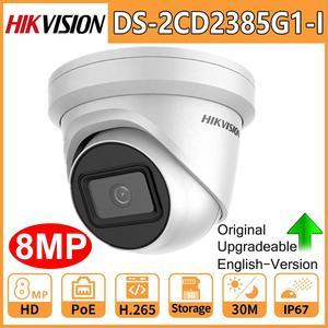 Камера видеонаблюдения Hikvision, купольная камера безопасности H.265, 8 Мп, 4K, HD, PoE, WDR, есть функция распознавания лица, на базе Darkfighter