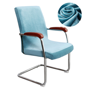 Office Stretch Waterproof Spandex Chair Covers Anti dirty Computer Seat Chair Cover Removable Slipcovers for Office