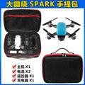 Dji xiao faísca portátil bolsa veículo aéreo não tripulado fotografia aérea cofre caixa de proteção acessórios multi-funcional stor