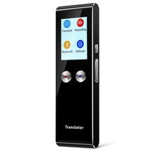 T8S Portable Voice Translator Wifi Real Time Instant 51 Languages Touch Screen Translation Language For Travel