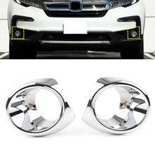 Dla Honda Pilot 2019 2020 ABS Chrome CarFront pokrywa lampy przeciwmgielnej wykończenie wnętrza 2 sztuk