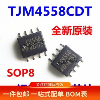 100% новый и оригинальный TJM4558CDT TJM4558CD C4558 лапками углублением SOP-8 в наличии (10 шт./лот)
