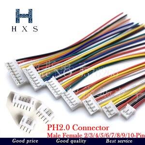 10 комплектов Mini Micro 2,0 зарядному устройству мужской женский 2/3/4/5/6/7/8/9/10-контактный разъем с проводов разъем для кабелей 200 мм 26AWG PH2.0 Новый