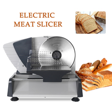 Electic Meat Slicer With 2 Blades Bread Cutting Machine Stainless Steel Vegetable Cutter 220v meat cutter slicer vegetable cutter food processor stainless steel meat cutting machine