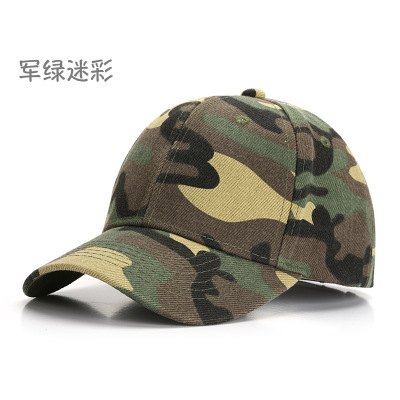 Camping Training Children Cotton Hat Summer Camp Jungle Camouflage Hunting Boys/Girls Student Cap Sunhat Baseball Cap Wholesale