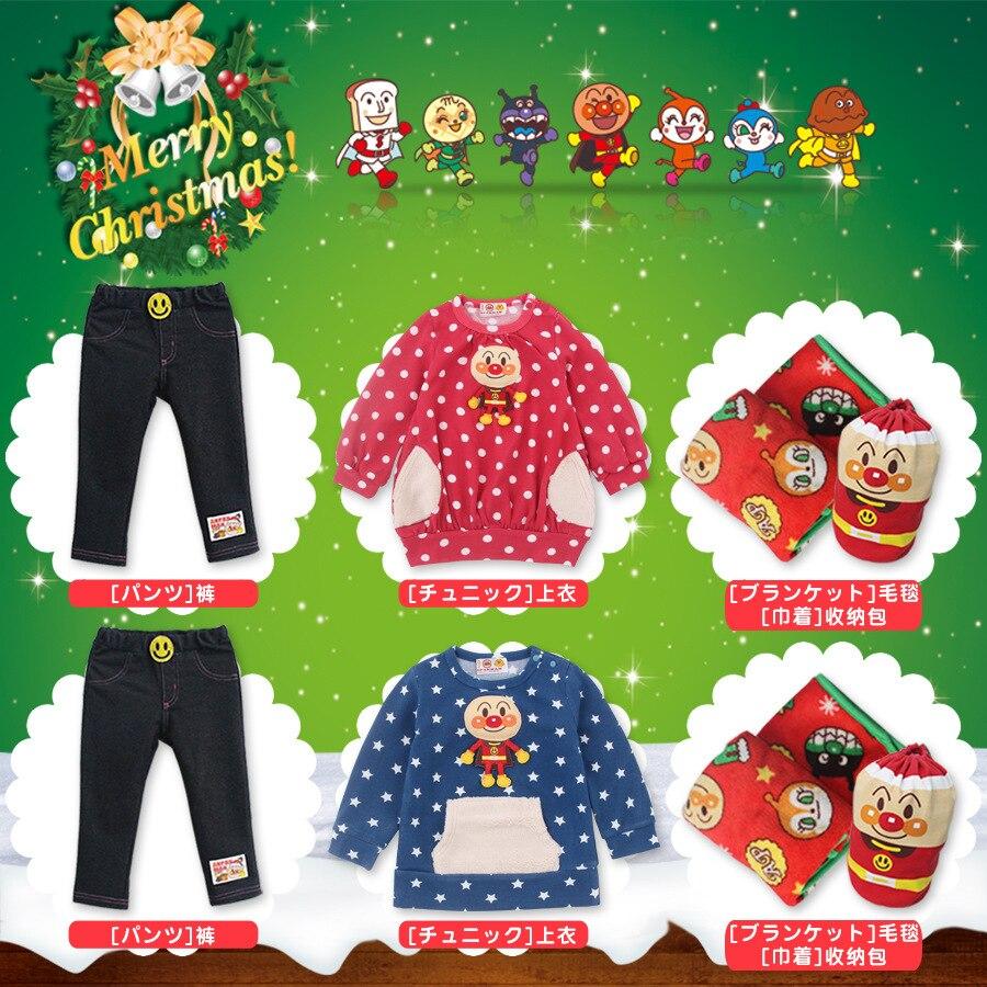 2018 Export Japan Bread Superman Winter Children Long-sleeve Suit Christmas Lucky Bag Men And Women Children New Year Gift Bag