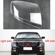 Dla Cadillac SLS 2007 2008 2009 2010 2011 2012 przezroczysta osłona reflektora klosz do lampy osłona przedniego reflektora abażur osłona obiektywu tanie tanio gouhuo Reflektory CN (pochodzenie)