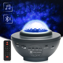 Lamp LED Galaxy Colorful Ocean Wave Projector USB Bluetooth Control Music Bedroom Decoration