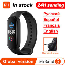 Xiaomi Mi Band 5 Smart Armband 4 Farbe 1.1 ''AMOLED Bildschirm Miband 5 Herz Rate Fitness Tracker Bluetooth Wasserdicht smartband(China)