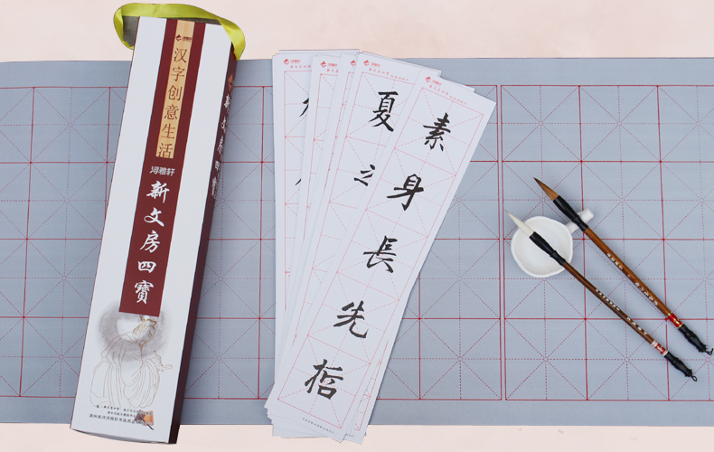 Water Drawing Cloth Imitation Xuan Paper Magical Lengthening Scrolls Four Treasures Brush Pencil Water Write Cloth Suit 2020