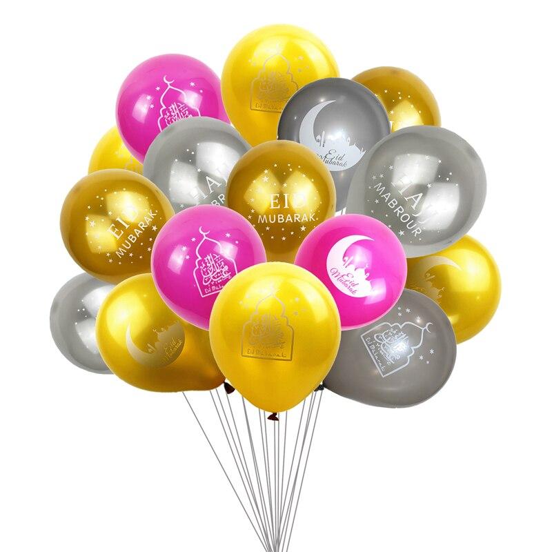 10pcs EID MUBARAK gold letter balloons Ramadan Decoration 10'' Gold Silver EID Balloons For Muslim EID party supplies